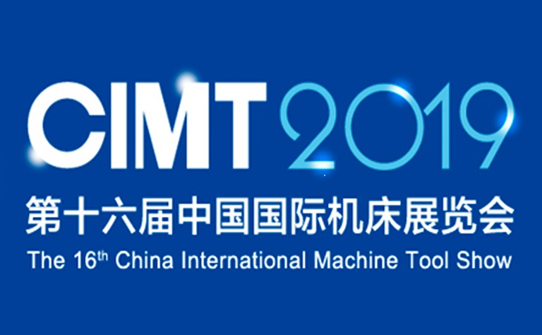 Balance Systems - CIMT 2019